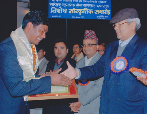 An award Wining Nepal Travel Agency