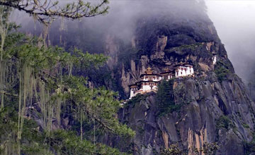 Bhutan Chilila Nature trekking